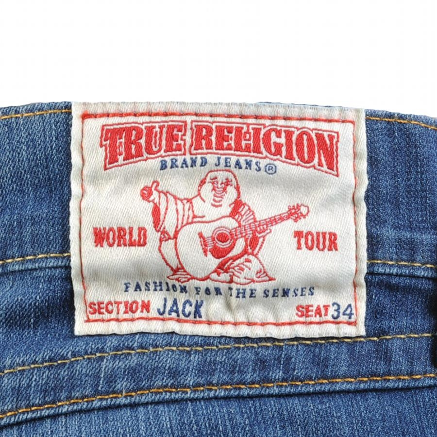 True Religion Waistband Patches and Logo